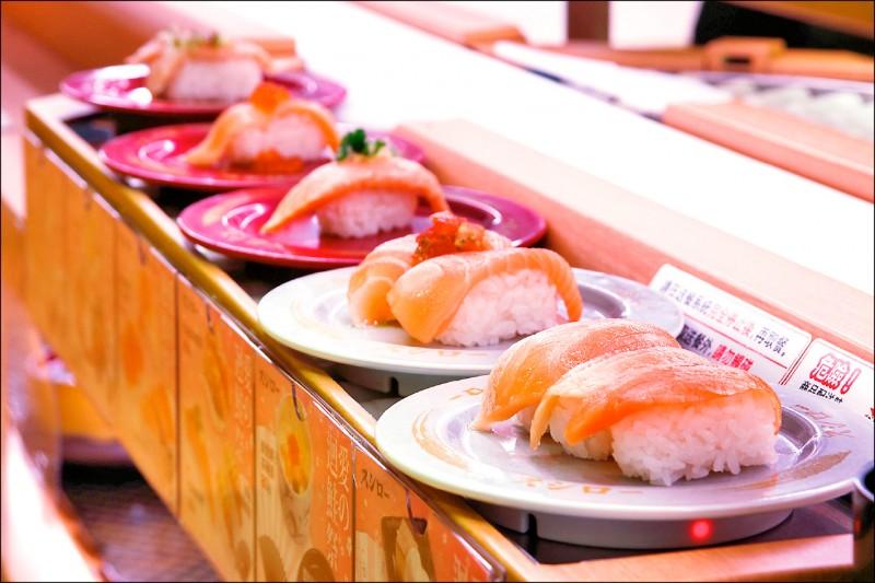 知名日本迴轉壽司店「壽司郎」推出活動,只要姓名中有「鮭魚」同音同字者,就可限時免費用餐。(台灣壽司郎股份有限公司提供)