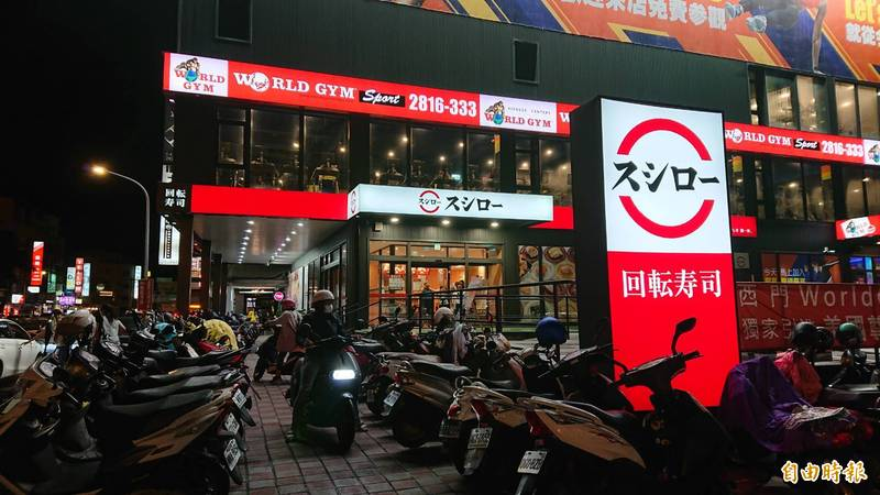 日本迴轉壽司品牌「壽司郎」推出活動,在3月17到3月18日止,只要名字是「鮭魚」即可免費用餐,掀起全台改名潮。(資料照)