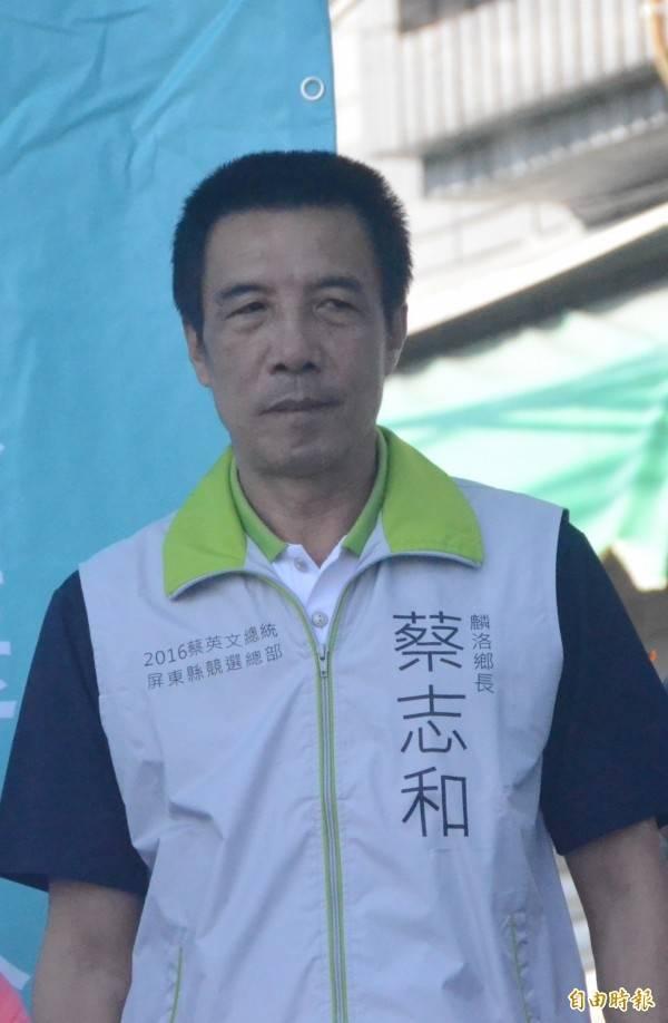 前麟洛鄉長蔡志和涉貪卻在入監前棄保潛逃,屏檢將發布通緝。(資料照)