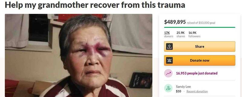 謝小珍家人上網募集醫藥費,贊助情形踴躍。(圖片擷取自「gofundme」網站)