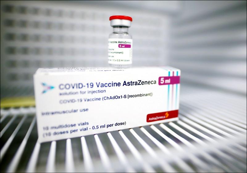 歐洲藥品管理局(EMA)及英國藥品和醫療產品監管署(MHRA)調查後,十八日掛保證稱疫苗「安全有效」且利多於弊,上週停打的十餘國多在十九日起陸續恢復施打。 (路透)
