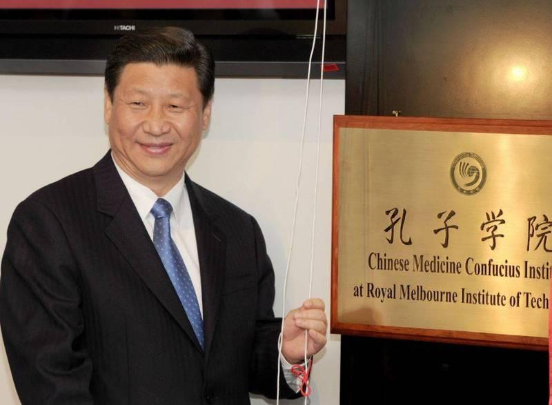 中國政府控制的文化機構「孔子學院」被指為中共大外宣機器。孔子學院示意圖。(法新社)