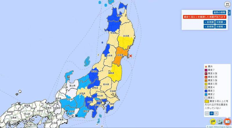 日本宮城縣沿海發生強震後,日本氣象廳提醒,未來一週內仍需慎防震度「5強」的地震。(圖擷取自日本氣象廳)