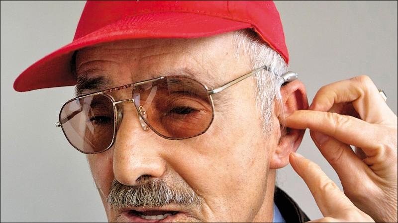 世衛警告,2050年全球4分之1人口有聽力問題。(法新社)