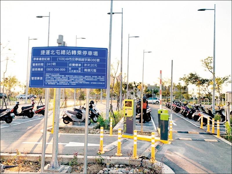 [新聞] 中捷綠線試營運 14站機車停車場免費