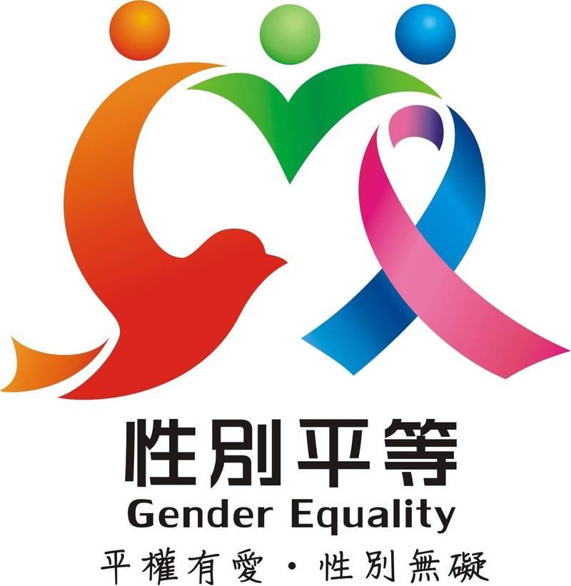 行政院今舉辦「點亮性別之眼微電影暨性別平等意象LOGO徵選活動頒獎典禮」。LOGO首獎作品是陳沛祺的《飛越性別歧視》,用展翅的和平鴿、組成愛心的三人、藍洋紅絲帶,象徵飛越性別歧視、性別多元、彼此平等的意象。此LOGO未來將用在性平宣導品上。(圖由行政院提供)