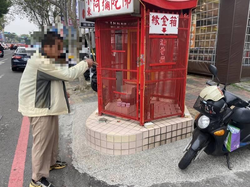 警方查獲吳姓男子涉破壞小廟壇內佛像、偷走香油錢。(圖:民眾提供)