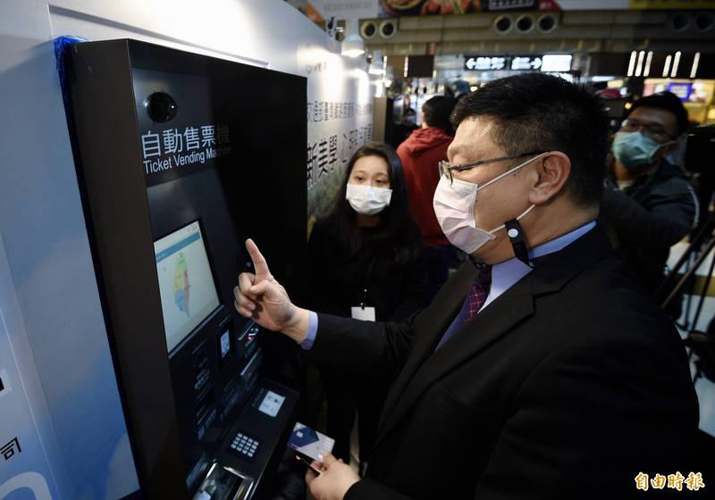 台鐵局23日於台北車站舉辦新一代多功能自動售票機民眾體驗活動,台鐵局副局長杜微出席記者會,了解使用情形。(記者羅沛德攝)