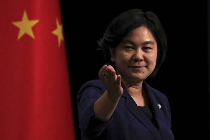 中國外交部發言人華春瑩。(美聯社)