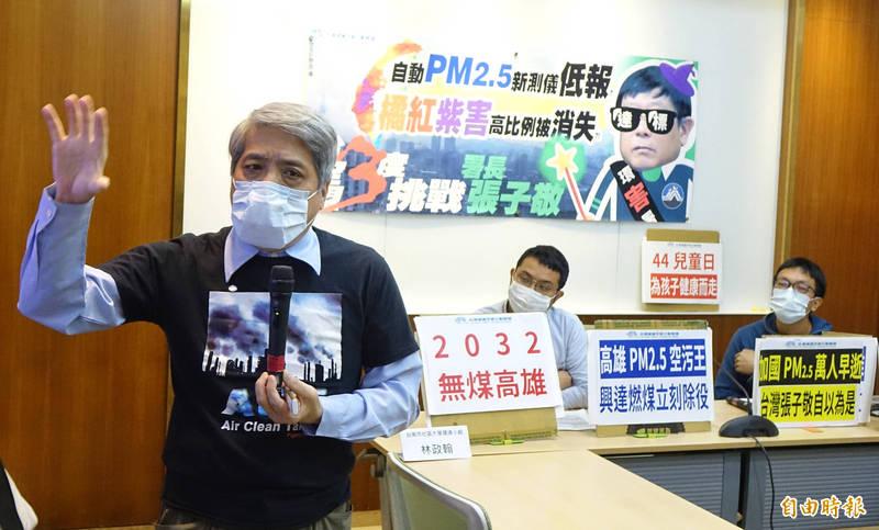 台灣健康空氣行動聯盟理事長葉光芃表示,12年來「空污王」皆在高雄,且座落興達或大林電廠下風處,大寮更在此區位。(記者劉信德攝)