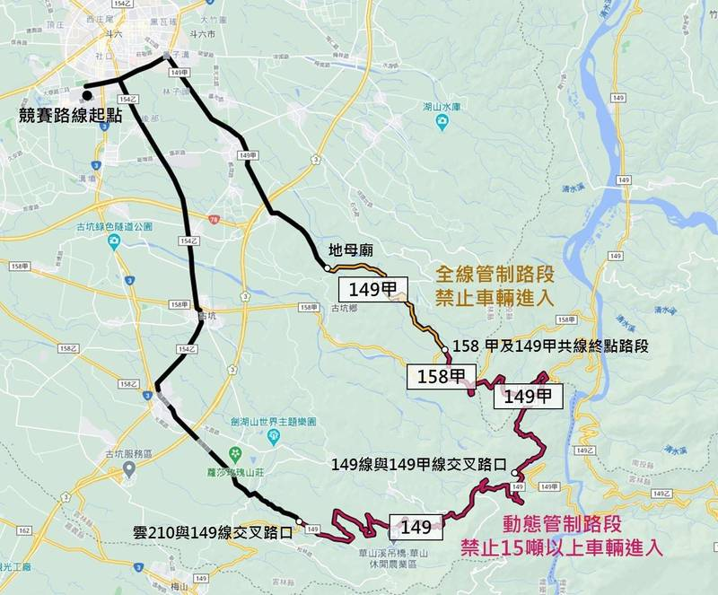 110全中運自由車公路賽27日比賽路線交通管制圖。(記者黃淑莉翻攝)