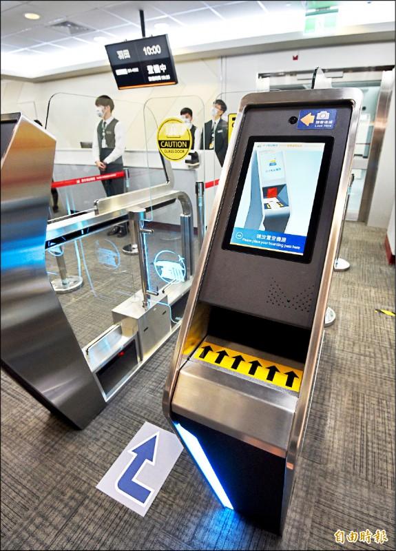 交通部加速推動全國機場智慧化,松山機場設置全台首座人臉辨識3e智慧化通關系統今日啟用。(記者羅沛德攝)