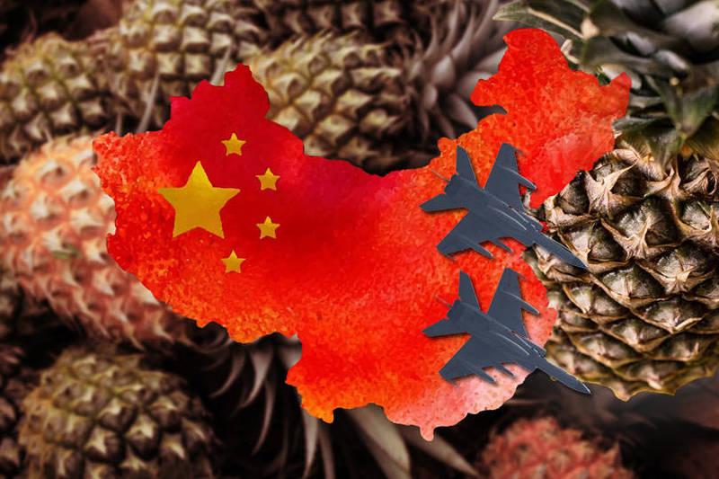 中國不斷打壓台灣,外媒分析台灣人維持鎮定、過著日常生活的現象。圖為示意圖。(本報合成)