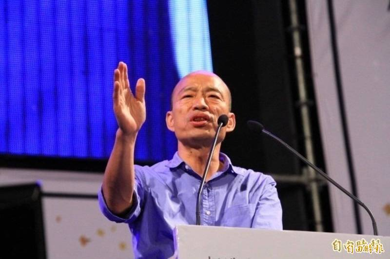 前高雄市長韓國瑜。(資料照)