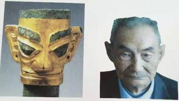 三星堆出土被疑外星人面具,中國四川的王守義被疑是縱目人後代。圖為中國考古的調查報告擷圖。(圖擷取網路)