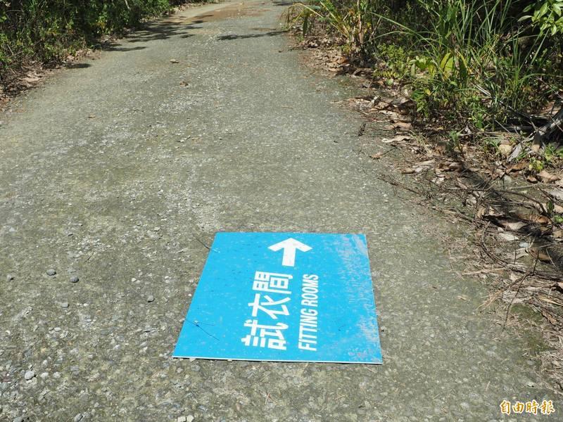 中寮鄉龍安村福德巷是條偏僻的產業道路,<b><a href=
