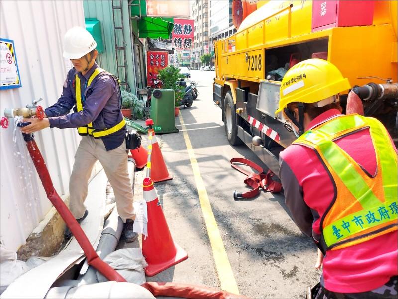 供五停二限水4月6日啟動,台中市設置民生用水及再生水供水站。(中市府提供)