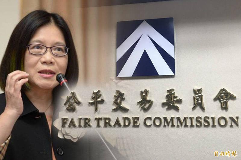 民進黨立委管碧玲日前發函給公平交易委員會,要求儘速研議台灣有關數位平台與新聞媒體議價法制。(資料照,本報合成)