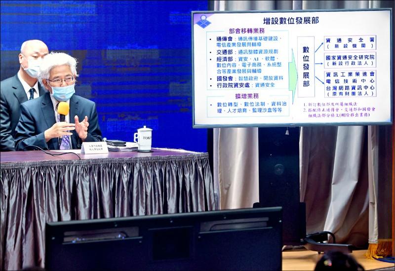 人事行政總處人事長施能傑(前左)說明政院組改。(中央社)