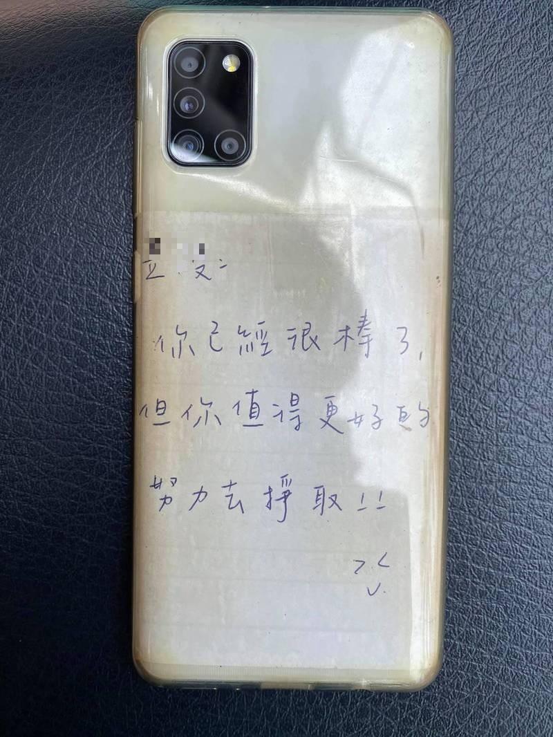 1名女高中生將手機遺忘在公園被善心人士撿到PO網招領,發現女學生在手機殼背面珍藏了1張紙條,上面寫著「你值得更好的」。