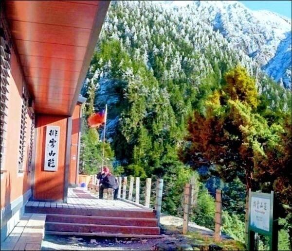 排雲山莊是攀登玉山主峰線唯一供食宿的場所。(資料照,玉管處提供)