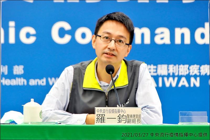指揮中心醫療應變組副組長羅一鈞表示,接種迄今,有不良反應的醫事人員僅占○.三%,較韓國一.三六%還低。(指揮中心提供)