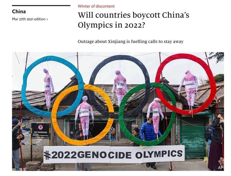 英國經濟學人雜誌刊出以「各國會抵制中國2022年奧運會嗎?」為題的文章,指出中國政府由於在新疆迫害維吾爾族,引發世界各國強烈反彈,預定2022年2月揭幕的北京冬季奧運會,將成為奧運史上最具爭議的賽事之一。(擷取自經濟學人官網)