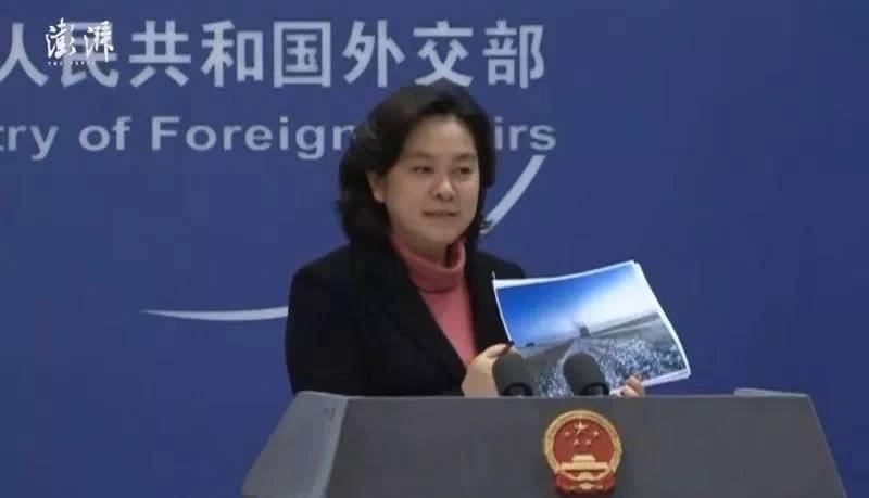 華春瑩日前拿「黑奴照」酸美國,卻被外媒打臉是監獄囚犯照。(圖擷取自微博)
