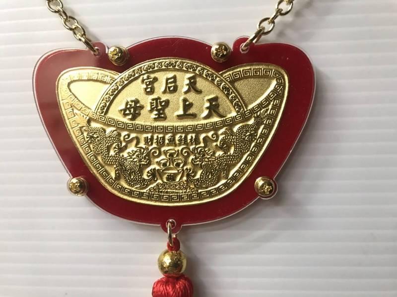 「林鮭魚招財」還願敬獻給媽祖的神明金牌。(金牌王國提供)