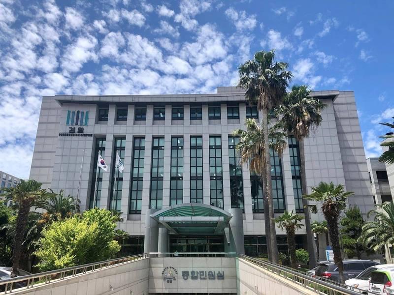 南韓大檢察廳宣布在全國43個檢察機構成立特殊部門,全面搜查炒作房地產的各地公職人員,一經發現將逮捕到案並求處最高刑罰。(圖擷自大檢察廳臉書)