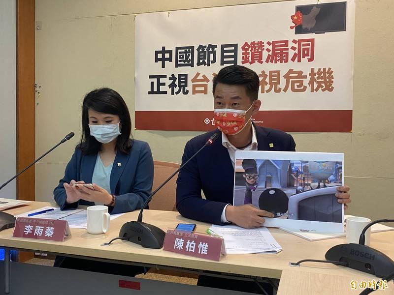 台灣基進立委陳柏惟指出,在MOD上的頻道所播出,由北京愛奇藝製作的《無敵鹿戰隊》充斥大量中國式用語,卻在台灣未審先播。(記者吳書緯攝)