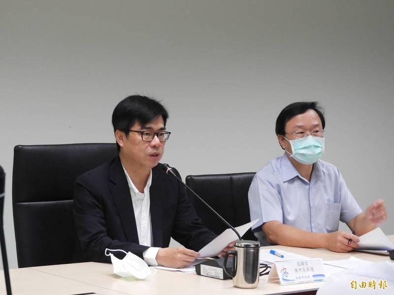 高雄市長陳其邁(左)主持旱災應變中心會議,<b><a href=