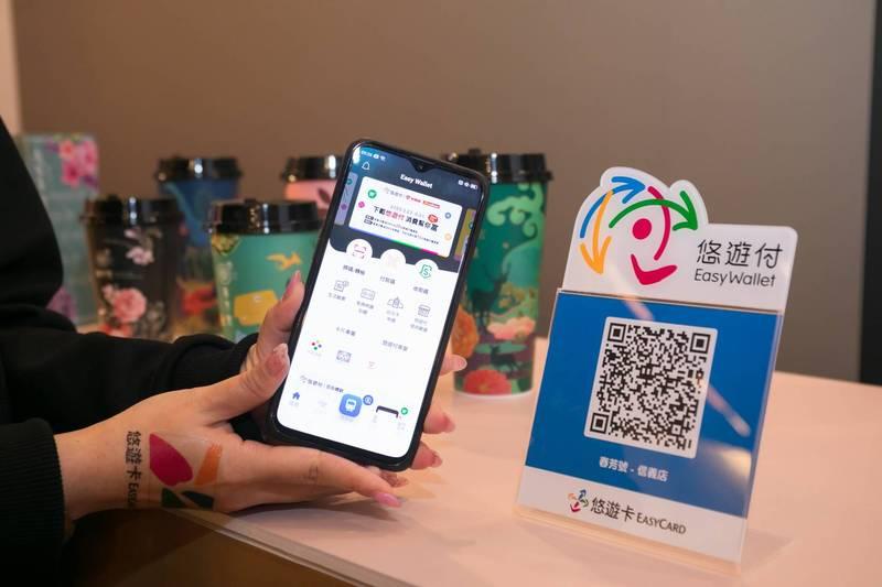 悠遊付上路已滿週年,悠遊卡公司特別推出各式優惠。(圖由悠遊卡公司提供)