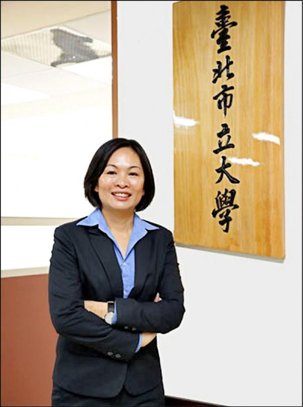 台北市立大學現任校長戴遐齡。(資料照)