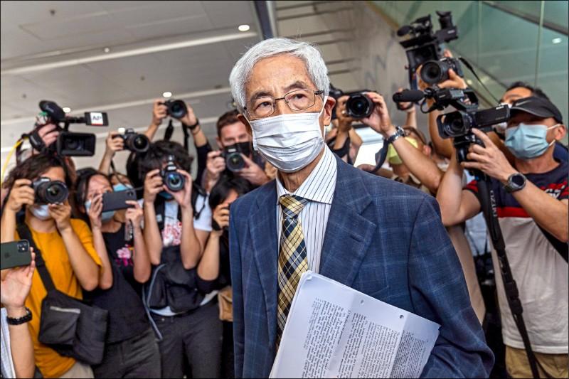 反送中集會 港民主派9人被定罪