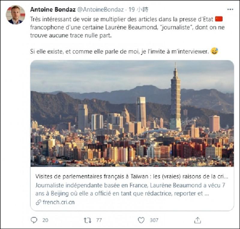 法國智庫研究員彭達茲推文嘲諷該名自稱「希望」的「法國獨立記者」,並邀請這位只出現在中國官媒網站的記者與他對話。 (取自彭達茲推特)