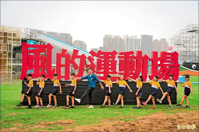 新竹市政府主辦的「兒童藝術節」今天登場,直到4月5日在新竹左岸「風的運動場」,有最刺激的6大高空原創遊具體驗活動,還有飛天劇團表演和餐車美食。(記者洪美秀攝)