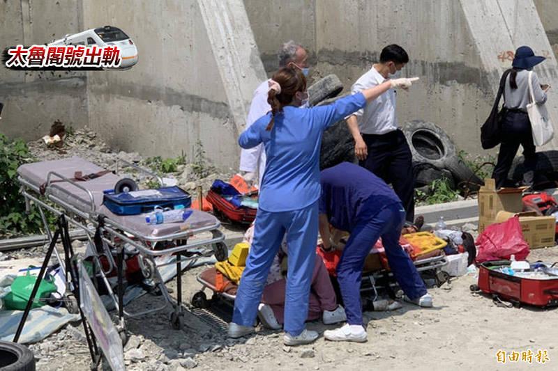 花蓮縣政府整理出162位傷者名單,公布傷者姓名、年籍等相關資料。(資料照)