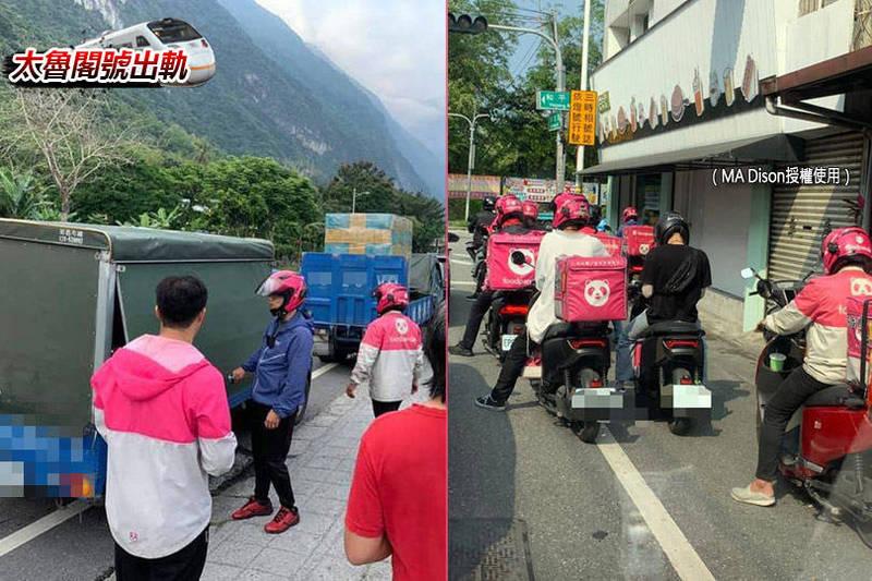 花蓮目前出現「熊貓救援隊」,當地的熊貓外送員自主將物資送往現場供救災人員、民眾使用。(MA Dison授權使用;本報合成)