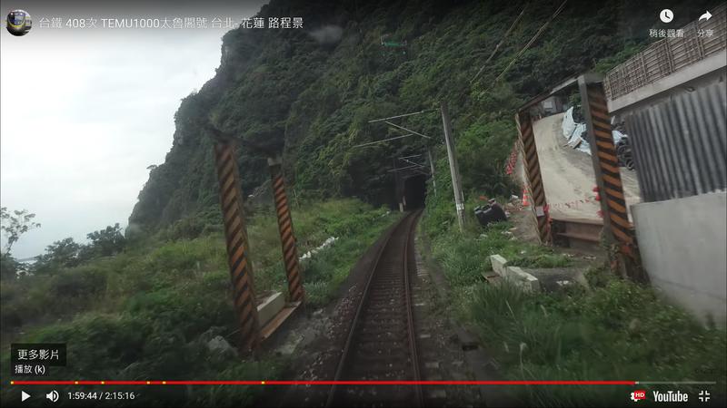 台鐵今天發生出軌意外,網友發現「司機員死亡視角」,在經過施工路段時並未見到工程圍籬。(「台灣交通鐵道影像」YouTube頻道授權)