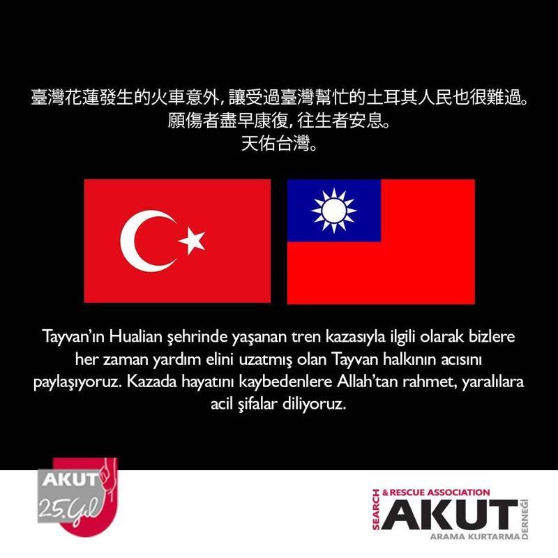 台鐵太魯閣號2日發生出軌事故。對此,土耳其搜救隊(AKUT)表示,「受過台灣幫忙的土耳其人民也很難過」,並為罹難者哀悼、為倖存者祈福。(圖取自臉書_AKUT Arama Kurtarma Derneği)