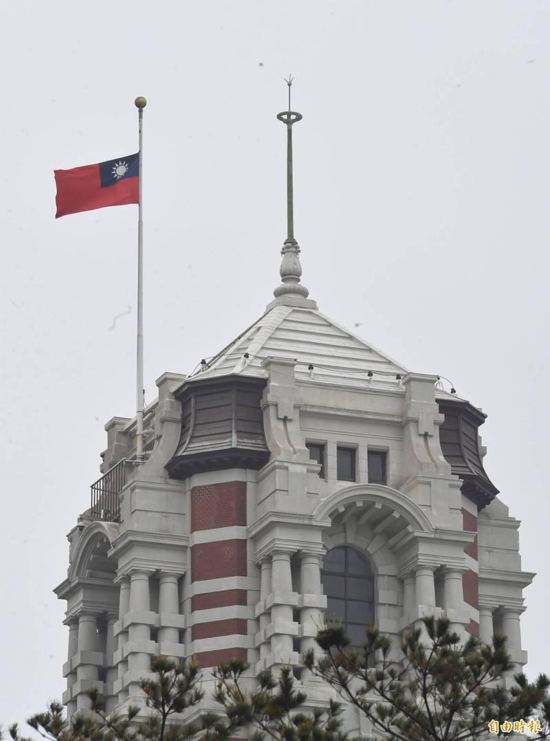 悼念事故罹難者 總統府、行政機關下半旗