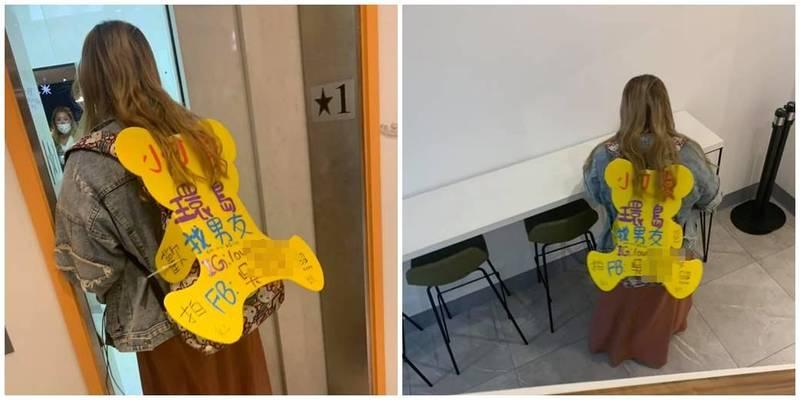 有民眾今(3日)遇見1名正在環島中的女子,但是她背後揹著1塊黃色塑膠板,上頭寫著「環島找男友」,並留下自己的連絡資訊,不少網友將她神出後全都心動了。(圖取自爆廢公社)