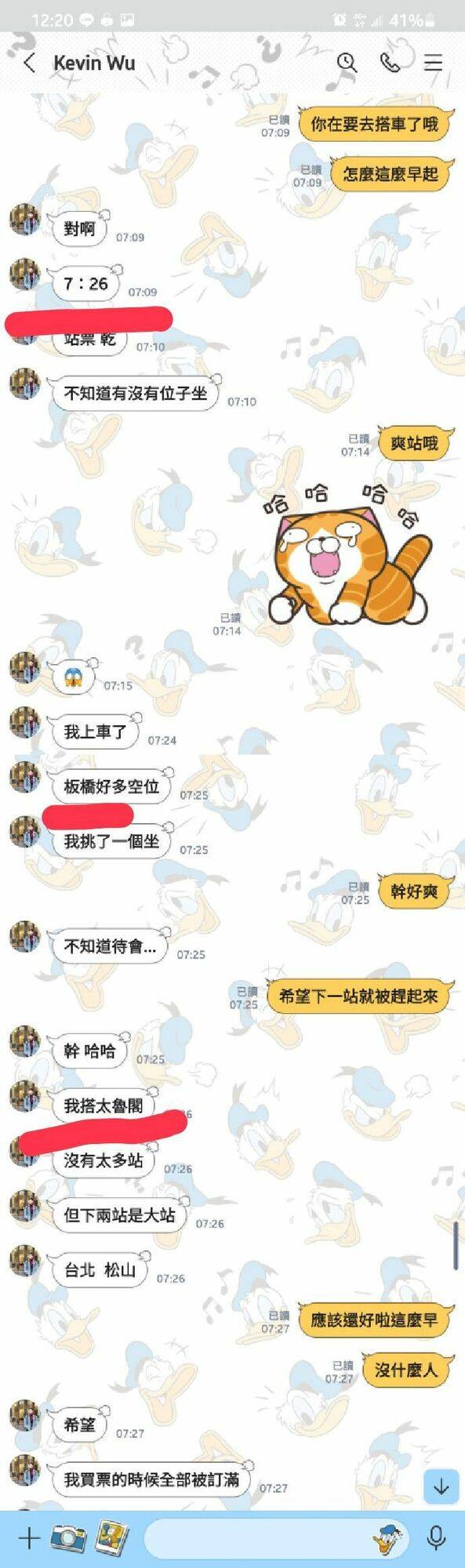 看到吳享宸與同學的對話紀錄,家人才確知他真的搭上408次太魯閣號。(胡仁順提供)