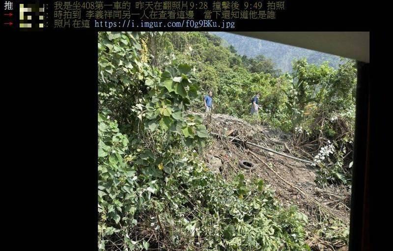 網友發現,李義祥(左)當時正在山坡上查看台鐵列車。(圖取自「PTT」)