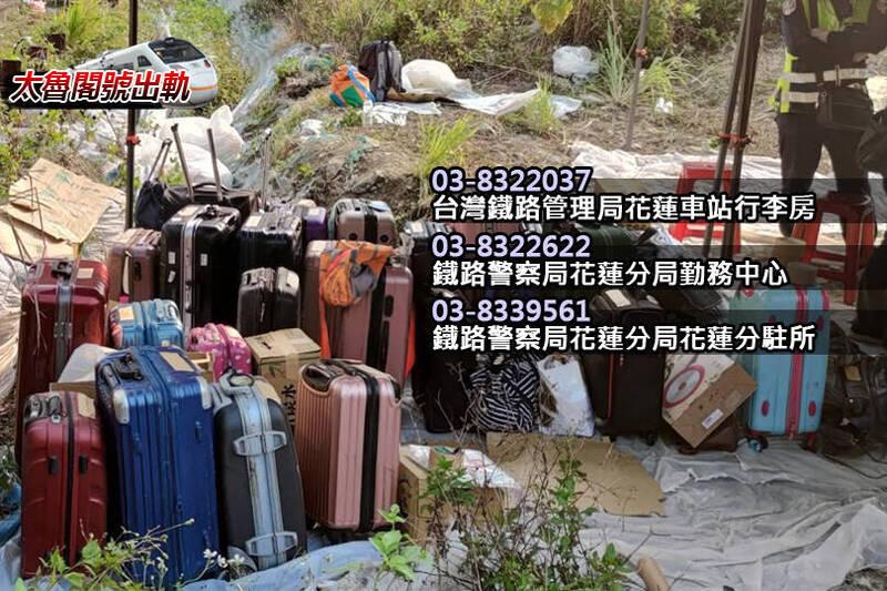 旅客行李四散,認領打這3支電話。(本報後製)