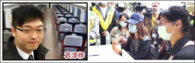 司機員袁淳修的妻子(右圖中),姊姊(右圖右,綁馬尾者)說,招魂時有請他帶回所有乘客。(記者花孟璟攝、翻攝臉書)