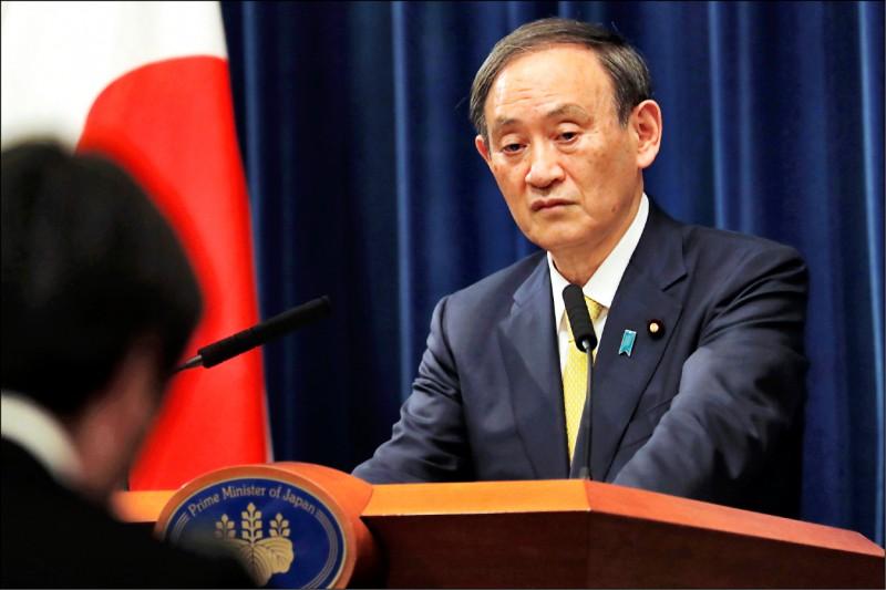 日本首相菅義偉。(美聯社檔案照)