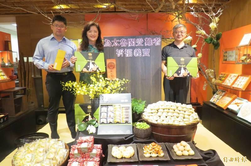不捨太魯閣號意外死傷慘重,台中百年餅店捐3日百萬營業所得。(記者蘇孟娟攝)