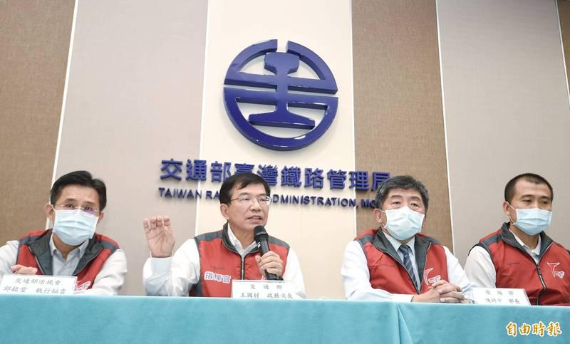 台鐵5日舉行記者會,由交通部次長王國材(左二)主持,衛福部長陳時中(左三)等人出席說明。(記者方賓照攝)